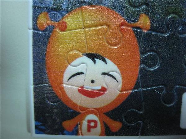 2010.07.09 Pintoo活動:PinPin大搜查 (23).JPG