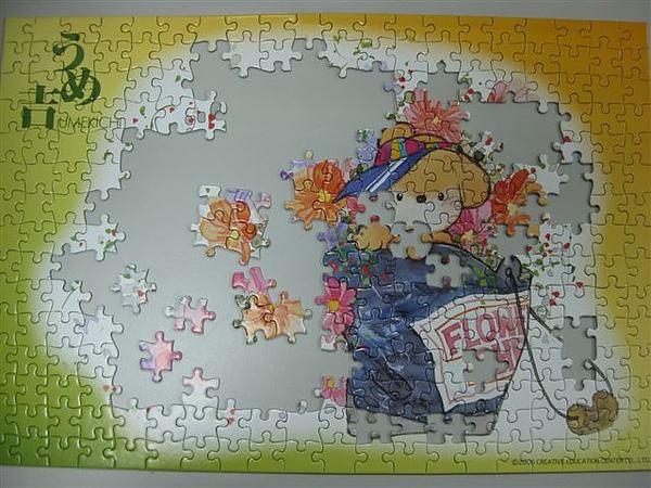 2010.07.29 300片秋之夢 (2).JPG