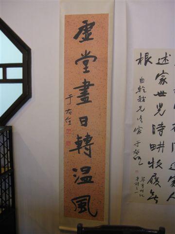 2010.07.03 新北投_梅庭 (31).JPG