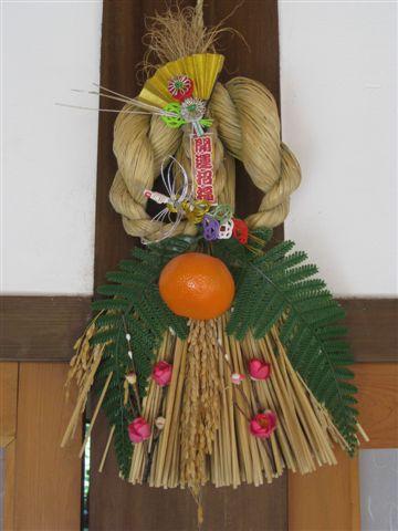 2010.07.03 新北投_溫泉博物館 (1).JPG
