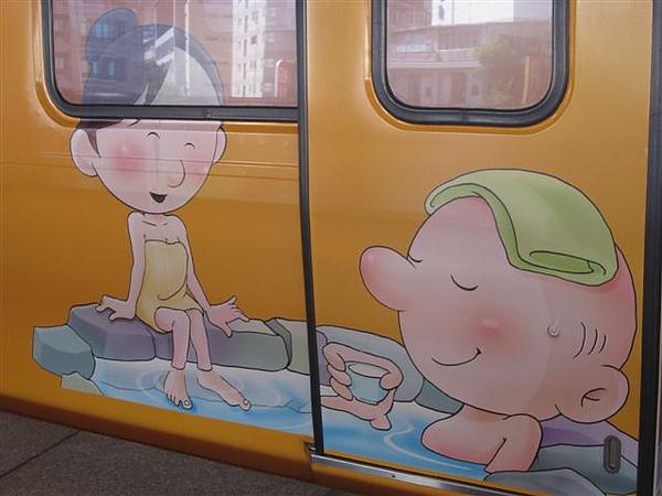 2010.07.03 新北投_捷運 (9).JPG