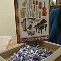 2011.01.01 1000 pcs Instruments of the Orchestra (1).jpg