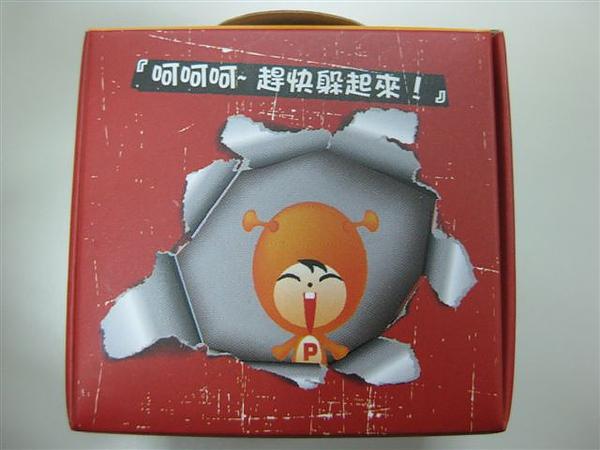 2010.07.09 Pintoo活動:PinPin大搜查 (5).JPG