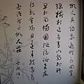 2010.07.03 新北投_梅庭 (21).JPG