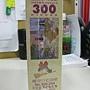 2011.05.30 300 pcs 魔女宅急便 (2).jpg