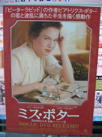 2010.08.31 6盒露天拼圖 _彼德兔文宣.JPG