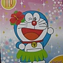 2011.03.19 204 pcs Doraemon-Virgo.JPG