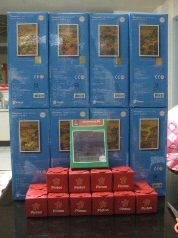 2011.02.23 Pintoo 十二月令圖新包裝 (1) 拜拜.jpg