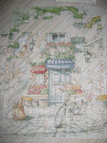 2010.09.25 500片カプチーノ 4.jpg