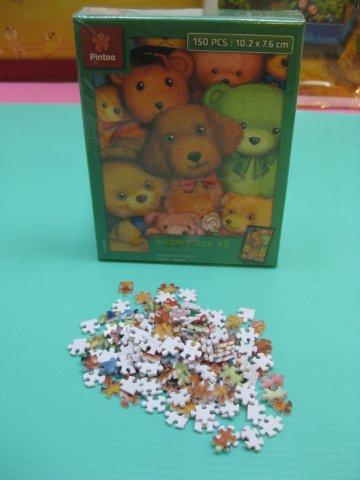 2010.12.08 150 pcs 紅貴賓與泰迪熊 (1).jpg