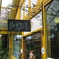 2010.11.19 台一秘密花園 (2).JPG