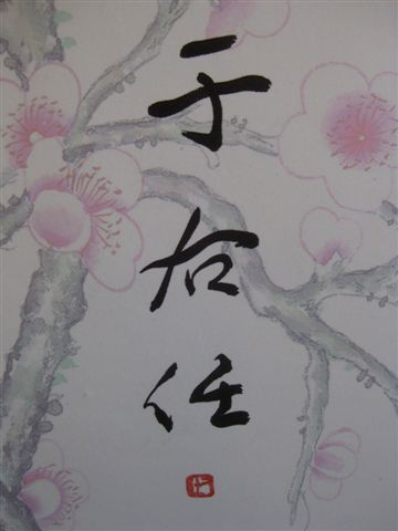 2010.07.03 新北投_梅庭 (25).JPG