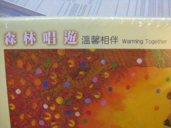 2010.10.01 200片溫馨相伴 (2).jpg