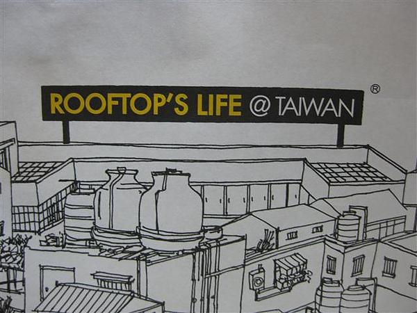 2010.09.01 512P  Rooftop's Life系列1 (2).JPG