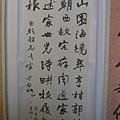 2010.07.03 新北投_梅庭 (28).JPG