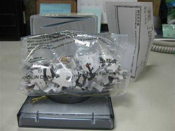 2010.07.02 60片相遇 (2).JPG