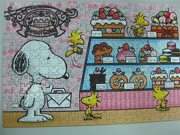 2010.07.28 300片Snoopy Sweet Cake (4).JPG