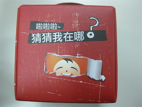 2010.07.09 Pintoo活動:PinPin大搜查 (8).JPG