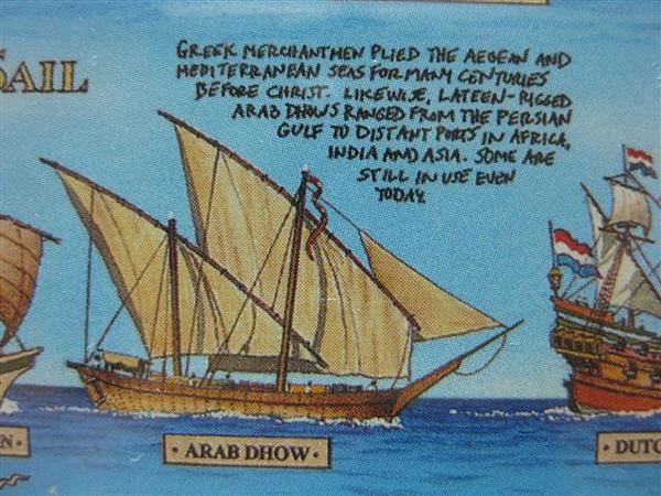 2010.06.29 1000片Sailing Ships &Seafaring (31).JPG