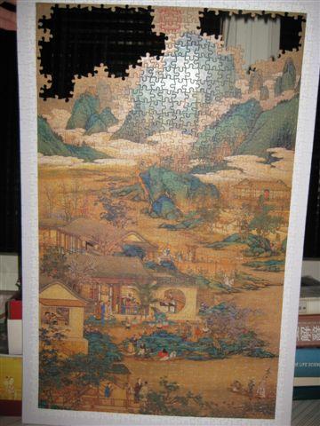 2010.07.08 1000片十二月令圖:九月 (12).JPG