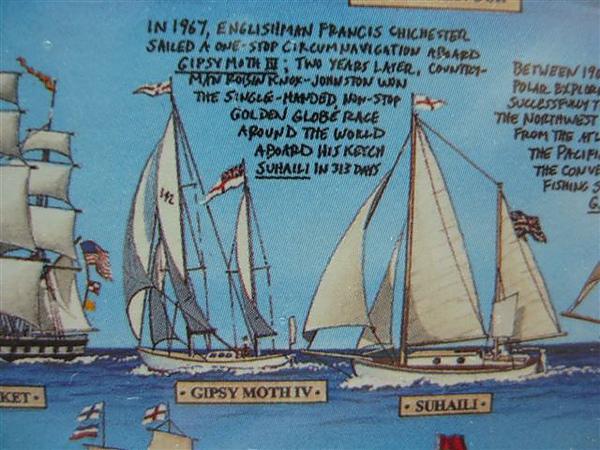 2010.06.29 1000片Sailing Ships &Seafaring (20).JPG
