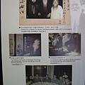 2010.07.03 新北投_梅庭 (11).JPG