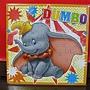 2011.03.19 Dumbo.JPG