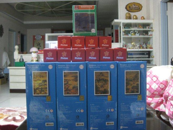 2011.02.23 Pintoo 十二月令圖新包裝 (3)陵墓.jpg