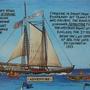 2010.06.29 1000片Sailing Ships &Seafaring (34).JPG