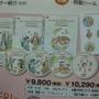 2010.08.31 6盒露天拼圖 _彼德兔文宣 (7).JPG
