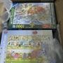 2009.07.23 JG拼圖抵台[拆拆樂] (2).JPG