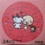 2010.01.31 彎彎24片甜蜜蜜 (3).JPG