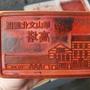 2010.03.28 正負2度C之幾米特展 (53).JPG