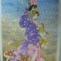 2010.05.03 春代216片夕霧 (7).JPG