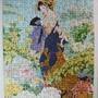 2010.05.03 春代216片菊 (7).JPG