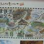 2010.05.07 500片湯野上溫泉_江戶風情 (6).JPG