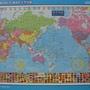 2010.05.11 1000片世界地圖.JPG