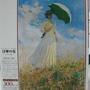 2010.05.19 300片撐洋傘的女人.JPG