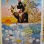 2010.07.27 露天賣家jp-puzzle寄來的包裹 (4).JPG