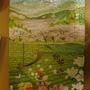 2010.07.31 300片茶田的幻想 (7).JPG
