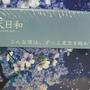 2010.08.31 108片星櫻 (17).JPG