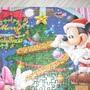 2010.09.06 300P米奇(妮)聖誕紀念版 (12).jpg