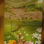 2010.07.31 300片茶田的幻想 (8).JPG