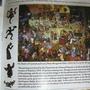 2010.08.17 Liberty Puzzles (10).JPG