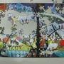 2010.09.03 300P 樂園 (6).JPG