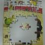 2010.08.03 54片Bullfight (3).JPG