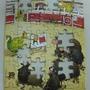 2010.08.03 54片Bullfight (4).JPG