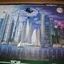2010.10.09 2000 psc World's Tallest Building (25).jpg