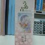 2010.07.28 300片雨之詩 (1).JPG