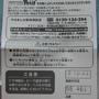 2010.07.11 204片達洋三小貓明信片 (2).JPG